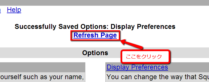 Refresh Pageクリック